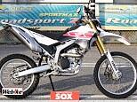 WR250R/ヤマハ 250cc 埼玉県 バイク館SOX狭山ケ丘店