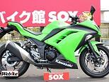 ニンジャ250/カワサキ 250cc 埼玉県 バイク館SOX狭山ヶ丘店