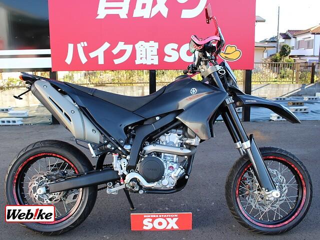 WR250X フェンダーレス 1枚目フェンダーレス