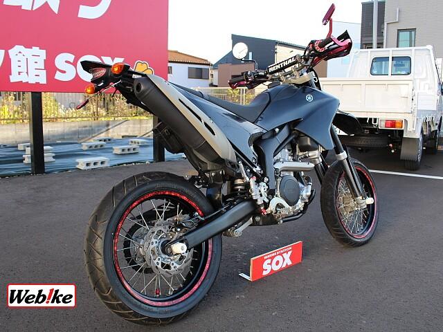 WR250X フェンダーレス 2枚目フェンダーレス