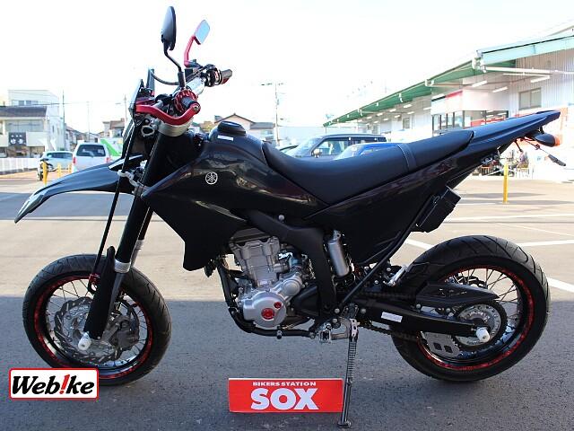 WR250X フェンダーレス 3枚目フェンダーレス