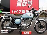 エストレヤ/カワサキ 250cc 埼玉県 バイク館SOX狭山ヶ丘店