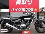 エリミネーター250V/カワサキ 250cc 埼玉県 バイク館SOX狭山ヶ丘店