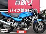 バリオス2/カワサキ 250cc 埼玉県 バイク館SOX狭山ヶ丘店