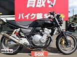 CB400スーパーフォア/ホンダ 400cc 埼玉県 バイク館SOX狭山ヶ丘店