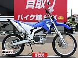 WR250R/ヤマハ 250cc 埼玉県 バイク館SOX狭山ヶ丘店