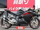 CBR250RR(2017-)/ホンダ 250cc 埼玉県 バイク館SOX狭山ヶ丘店