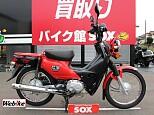 クロスカブ110/ホンダ 110cc 埼玉県 バイク館SOX狭山ヶ丘店