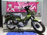 クロスカブ110/ホンダ 110cc 大阪府 株式会社ニュートン