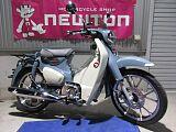 スーパーカブC125/ホンダ 125cc 大阪府 モーターサイクルショップNewTon