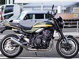 Z900RS/カワサキ 900cc 神奈川県 カワサキ プラザ相模原