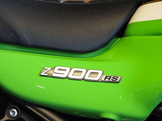 Z900RS CAFE 相模原エリア唯一のカワサキプラザ店です。
