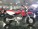 XR50モタード/ホンダ 50cc 北海道 イーグルモーターサイクル本店