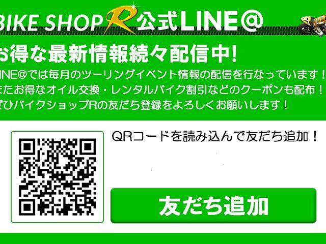 ジャイロX ベーシック メーカー小売希望価格¥404,800-