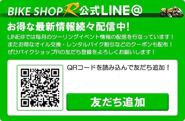 トリシティ メーカー小売希望価格¥462,000-