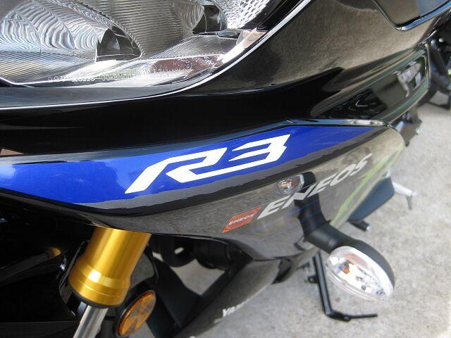 YZF-R3 ★限定車★