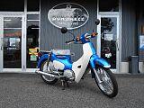 スーパーカブ110/ホンダ 110cc 愛知県 バイクエリア ダンガリー 東浦店
