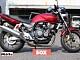 thumbnail CB400スーパーフォア VTEC Revo ABS ノーマル 1枚目VTEC Revo ABS ノ…