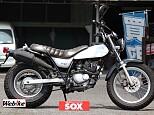 RV200 バンバン/スズキ 200cc 栃木県 バイカーズステーションソックス足利店