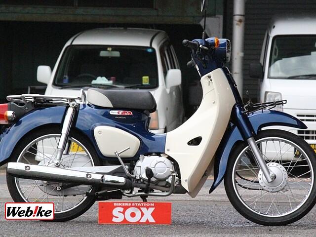 スーパーカブ50 60THアニバーサリーモデル 1枚目60THアニバーサリーモデル
