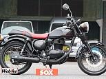 エストレヤ/カワサキ 250cc 栃木県 バイカーズステーションソックス足利店