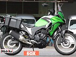 VERSYS-X 250/カワサキ 250cc 栃木県 バイカーズステーションソックス足利店