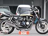 ゼファーX/カワサキ 400cc 栃木県 バイク館SOX足利店