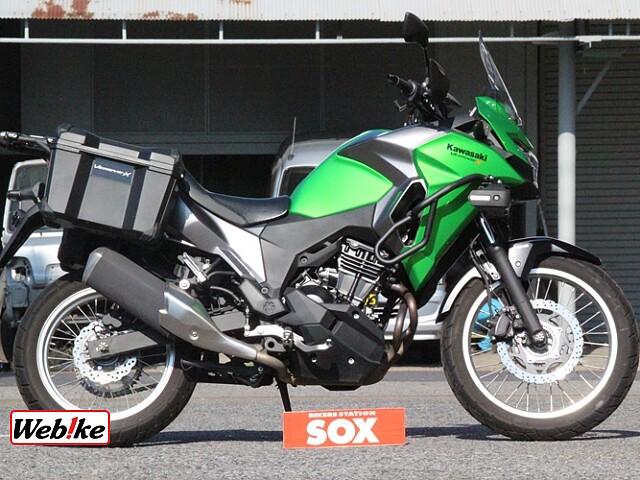 VERSYS-X 250