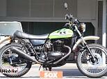 250TR/カワサキ 250cc 栃木県 バイク館SOX足利店
