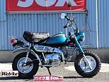 モンキー/ホンダ 50cc 栃木県 バイク館SOX足利店