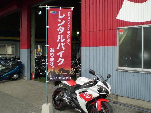 レンタルバイクサービスも開始しました!
