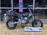 DR-Z400SM/スズキ 400cc 大阪府 ファーストオート中環平野支店