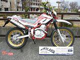 セロー 250/ヤマハ 250cc 大阪府 ファーストオート中環平野支店