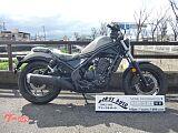レブル 250/ホンダ 250cc 大阪府 ファーストオート中環平野支店