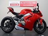 PANIGALE V4/ドゥカティ 1100cc 愛知県 バイク王 名古屋守山店