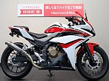 CBR400R/ホンダ 400cc 愛知県 バイク王 名古屋守山店