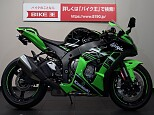 ZX-10R/カワサキ 1000cc 愛知県 バイク王 名古屋守山店