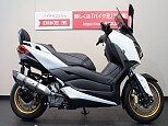 XMAX 250/ヤマハ 250cc 愛知県 バイク王 名古屋守山店