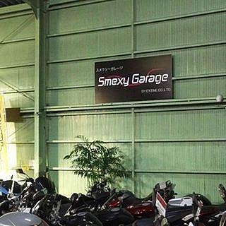 Smexy Garage