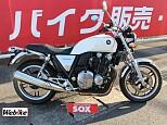 CB1100/ホンダ 1100cc 福岡県 バイク館SOX小倉店