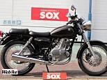 ST250/スズキ 250cc 福岡県 バイク館SOX小倉店