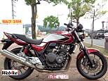 CB400スーパーフォア/ホンダ 400cc 福岡県 バイク館SOX小倉店