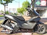 PCX125/ホンダ 125cc 福岡県 バイク館SOX小倉店