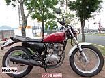 CB223S/ホンダ 223cc 福岡県 バイク館SOX小倉店
