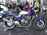 CB400スーパーフォア/ホンダ 400cc 静岡県 ホンダドリーム沼津