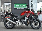 400X/ホンダ 400cc 静岡県 ホンダドリーム沼津