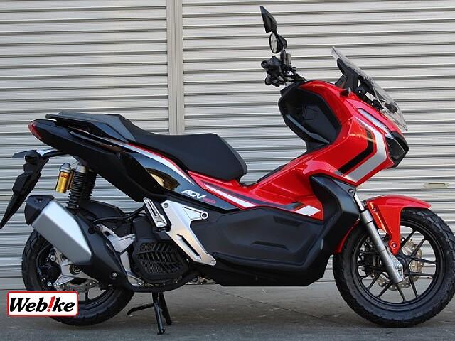 ADV150 輸入モデル 1枚目:輸入モデル