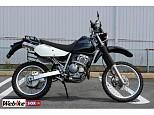 ジェベル250XC/スズキ 250cc 兵庫県 バイク館SOX宝塚店