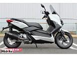 XMAX 250/ヤマハ 250cc 兵庫県 バイク館SOX宝塚店