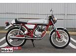 ドリーム50/ホンダ 50cc 兵庫県 バイク館SOX宝塚店